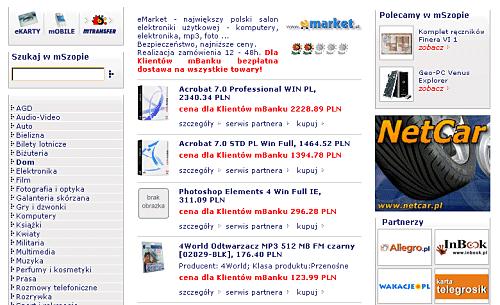 Pierwsze oferowane produkty to oprogramowanie Adobe Acrobat.