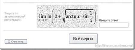 Zagadka matematyczna w CAPTCHA