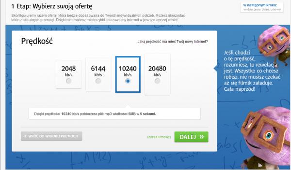 Wybory szybkości: 2048, 6144, 10240, 20480Mbit