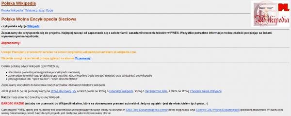 Strona Wikipedii ze wstępem sprzed 10 lat
